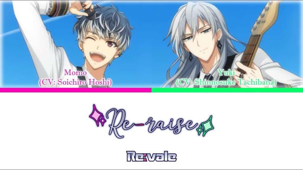 Re:vale(リバーレ)新曲MVロケ地どこ?Re-raiseショートver.公開!