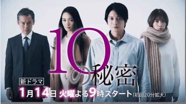 A3アニメ動画1話無料視聴できる見逃し配信サイトまとめ!anitubeで見れない?