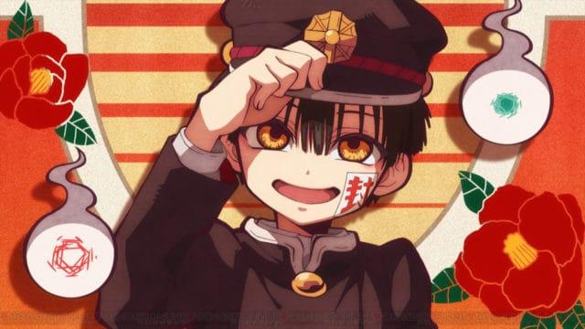 地縛少年花子くんアニメ無料動画1話~最終回まで全話フル視聴できる見逃し配信サイトまとめ