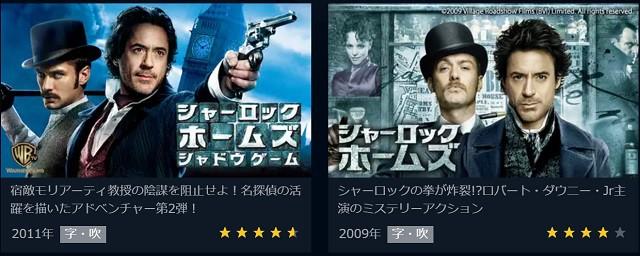 名探偵コナン映画動画フル無料視聴サイトまとめ!劇場版全作品はdailymotionやYouTubeで見れない?