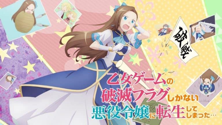 フル動画 アニメ