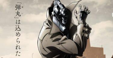 ノーガンズライフのアニメ無料動画見逃し配信を1話~最終回まで全話見れる方法を徹底紹介!