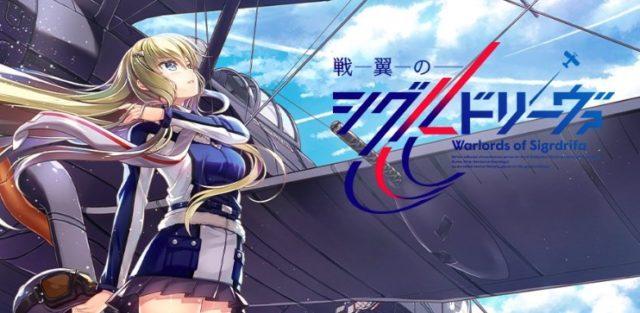 アニメ h 無料 動画ランキング