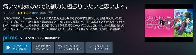 アサルトリリィBouquetアニメ無料動画見逃し配信を1話~全話フル視聴できるサイトまとめ